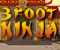 3 Foot Ninja - Juego de Lucha
