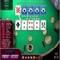 Caribbean Poker - Juego de Cartas